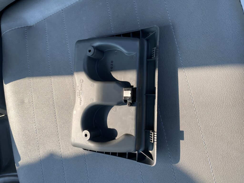 bottom of cup holder